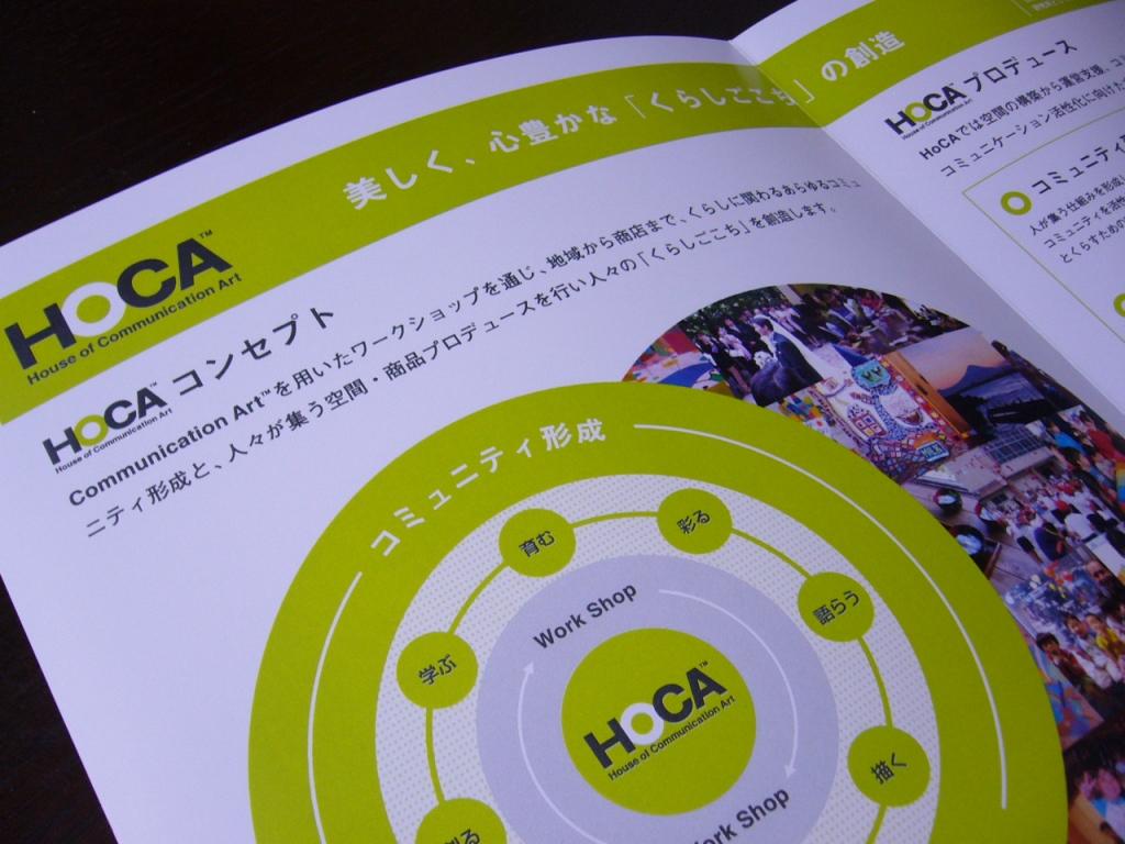 HOCA%E5%86%8A%E5%AD%90%E4%B8%AD%E8%BA%AB.JPG